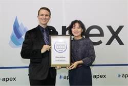 華航榮獲《APEX》五星級最高榮譽獎