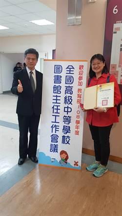 台中清水高中連兩年 獲推動閱讀優秀教師殊榮