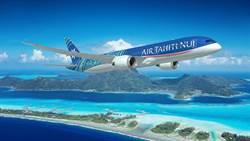 頂級海島旅遊 大溪地航空包機飛往智利復活節島