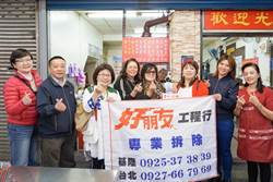 劉家臭豆腐義賣長達12年 為基隆弱勢家庭盡心力