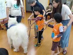 狗醫生好療癒 陪伴溫暖學前特幼生