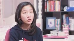 香港女孩葉礽僖13歲成CEO 《小孩酷斯拉》曝創意發想來自台灣