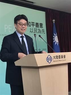 陸委會:「正版陳同佳」仍消遙法外 未收到投案資訊