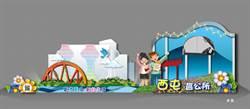 喜迎2020台灣燈會 中市西屯打造庶民時尚花燈車