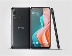 HTC新手機報到 三鏡頭中階Desire 19s六千有找