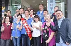 傅大偉、韓國瑜嘉義市競總成立  選在黃敏惠福地
