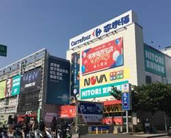 家樂福西屯店明開張 首設台糖專區