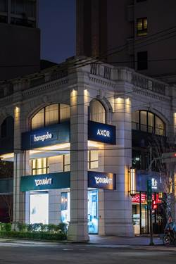 麗舍生活攜手百年衛浴品牌Duravit  打造台中旗艦館
