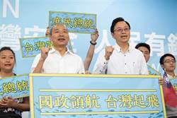 影》111青年軍陪同登記 韓國瑜呼籲1/11投票