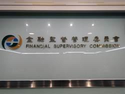 銀行員賣投資型保單不能收佣金 下周一上路