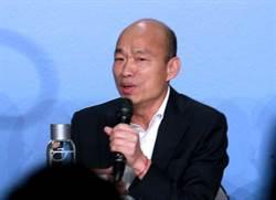 韓國瑜:中共未放棄武力犯台 無簽和平協議條件