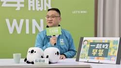 韓國瑜支持香港普選 蔡辦酸:不要明天又改口