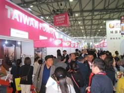 上海秋季食品展12日登場 台大咖食品業者搶陸商機