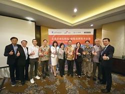 開發新南向案源 證交所前進印尼招商