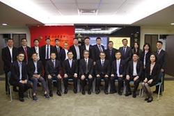 馬來西亞華商 13日參訪櫃買中心