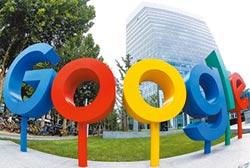 台灣競選廣告 Google統統不要