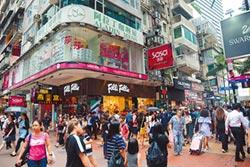 亞太最貴商業街 台北排名15