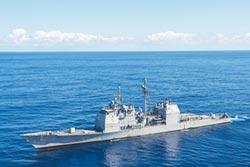 今年第9次 美軍艦再穿台海
