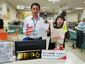 回報玉井公所叫車採果 日本遊客寄來驚喜禮物