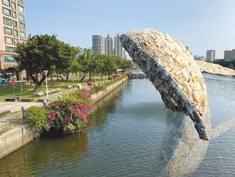 世界最大生態裝置藝術 愛之鯨明年現身愛河