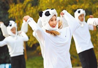 大熊貓家族更大 全球圈養600隻