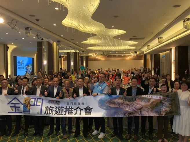 金門縣政府委託〈中華民國旅行業品質保障協會〉舉辦全台6場旅遊推介會。圖為台北場。(金門縣政府提供/李金生金門傳真)