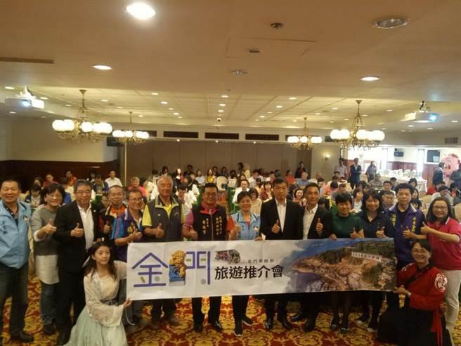金門縣政府委託〈中華民國旅行業品質保障協會〉舉辦全台6場旅遊推介會。圖為高雄場。(金門縣政府提供/李金生金門傳真)