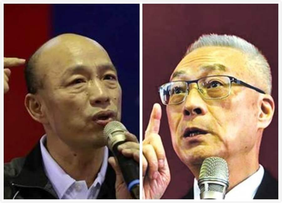 國民黨總統參選人韓國瑜(左)、國民黨主席吳敦義(右)