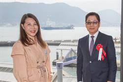 日本旭洋造船廠交船典禮後的午宴,可從飯店觀賞新船首航出海