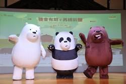 《熊熊遇見你》主角粉絲見面會 16日台南後壁登場