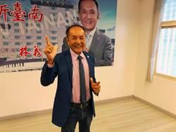 「虧雞福來爹」林義豐宣布參選台南市立委