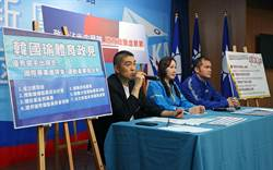 國民黨舉行「政府沾光中華隊 體育政策虛累累」記者會