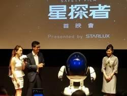超炫!星宇航空耗時2年 推出3D擬真機上安全影片