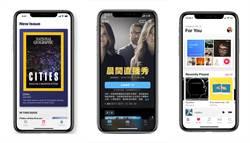 傳蘋果將推出訂閱套餐 音樂影集新聞服務綑綁銷售