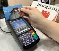 金門「小三通」更便捷 縣民卡、悠遊卡可買船票