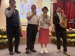 士林官邸「樂在菊中」 邀請國際聲樂家簡文秀獻唱