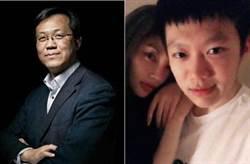 李小璐怒指被偷拍勒索 卓偉爆料:她被騙5200萬