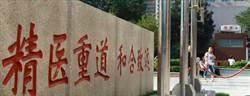 北京2疑似鼠疫病例 已無傳染風險