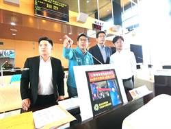 綠批2020台灣燈會廣告為盧秀燕宣傳 中市府:占不到5%
