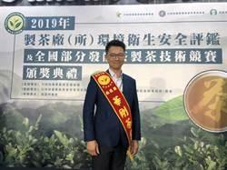 華剛茶業獲衛生安全最高5星級製茶廠肯定