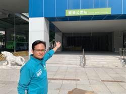 中捷站命名複雜 豐樂、南苑公園?傻傻分不清楚