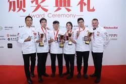 中國烹飪藝術比賽 高餐大穿金戴銀