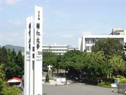 香港各大學停課 輔仁大學願協助旅港學生銜接課業