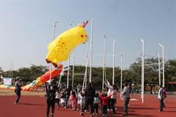 鹿港起飛!首屆風箏節逐鹿箏艷天空上演動物嘉年華