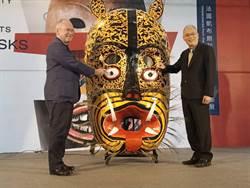 首次走出亞洲!故宮南院展出100件4大洲面具藝術品