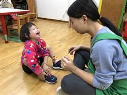 她3歲不會走路吃飯 唐寶寶靠早療成開心果