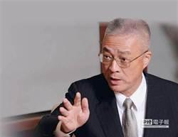 吳敦義提醒韓:張善政再說政黨票投民眾黨 要黨紀處理
