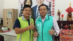 莊瑞雄擔任蔡英文競總副總幹事