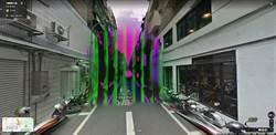 地圖街景現「詭異結界」實測驚呆