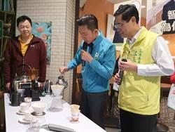 林智堅輔選  與江永昌沖咖啡溫暖民眾